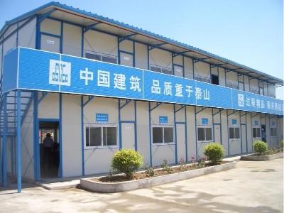 活动房彩板生产厂家_聚酯彩板生产厂家_唐山聚酯彩板价格
